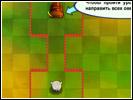 Скриншот игры - Путеводство