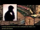 Скриншот игры - Медвежатник