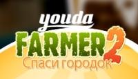 Игра Youda Фермер 2