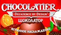 Игра Шоколатор 3. Истинное наслаждение