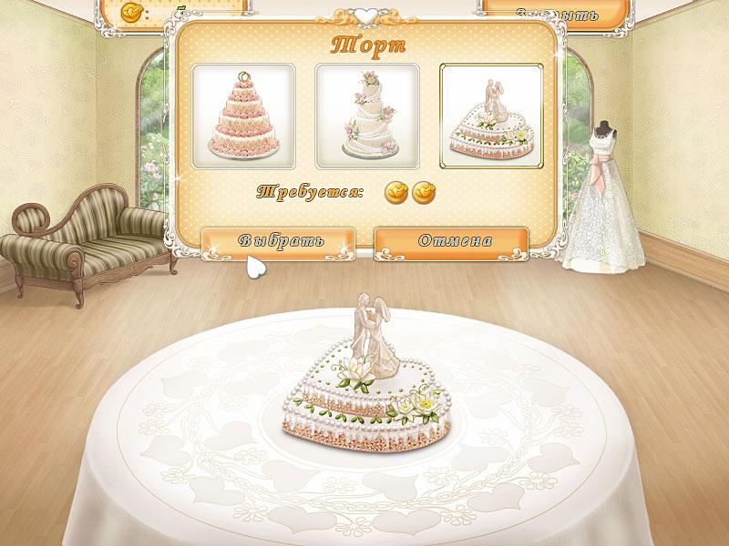 Свадебный салон. играть онлайн