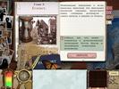 Скриншот игры - Бюро Кладоискателей