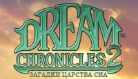Игра Загадки царства сна 2