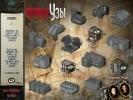Скриншот игры - Кровные узы
