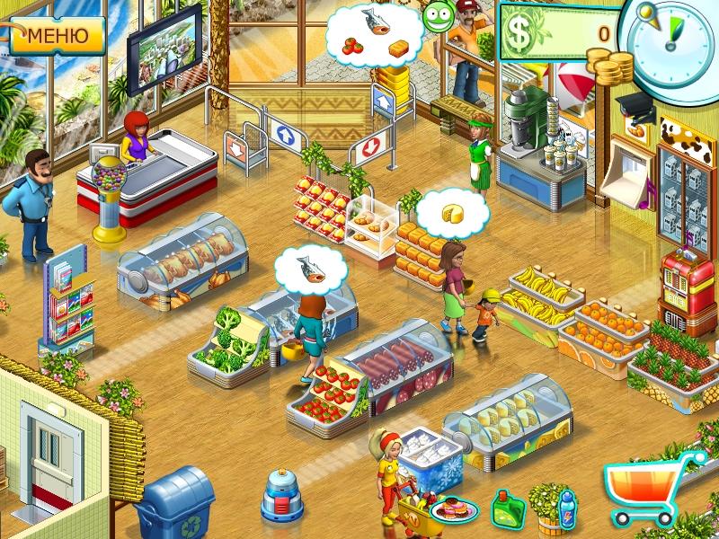 Скачать ключ к игре супермаркет мания