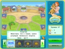 Скриншот игры - Зоопарк Джейн