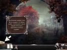 Скриншот игры - Дрожь. Призрачный попутчик