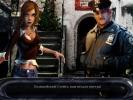 Скриншот игры - Линда Хайд. Особняк вампиров