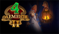 Игра 4 элемента 2
