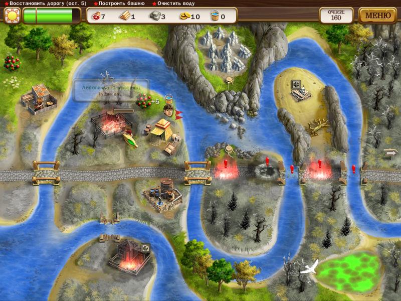 Игру Колыбель Рима 2