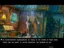 Скриншот игры - Страх на продажу 2