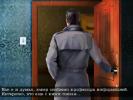 Скриншот игры - Проклятый отель 2