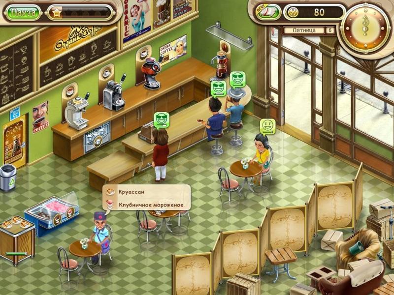 Скачать бесплатно игры симуляторы игры бизнес