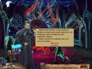 Скриншот игры - Сумрачный город. В поисках человечности