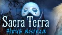 Игра Sacra Terra.Ночьангела