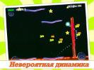 Скриншот игры - Star Sphere