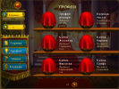 Скриншот игры -  Маджонг. Королевские башни