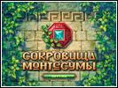 Скриншот игры - Сокровища Монтеcумы