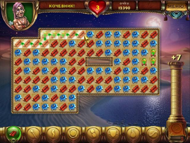 Кряк Игры Колыбель Римской Империи