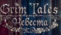 Игра Grim Tales: Невеста