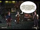 Скриншот игры - Эпоха Приключений. Средневековый киногерой