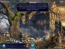 Скриншот игры - Священные Легенды Самайн