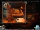Скриншот игры - Жестокие истории: Собачье сердце