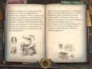 Скриншот игры - Тайны времени: Последняя загадка