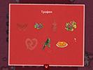 Скриншот игры - Праздничный пазл. День Святого Валентина