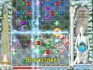Скриншот игры - Тайны Древних Льдов