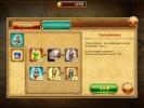 Скриншот игры - Солдатики 3