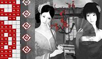 Игра Загадки Азии 3