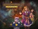 Скриншот игры - Загадки призраков. Угадай картинку 2