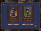Скриншот игры - Пасьянс солитер. Хэллоуин