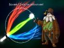 Скриншот игры - Оптика