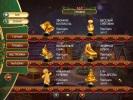 Скриншот игры - Рождественские загадки. Угадай Картинку