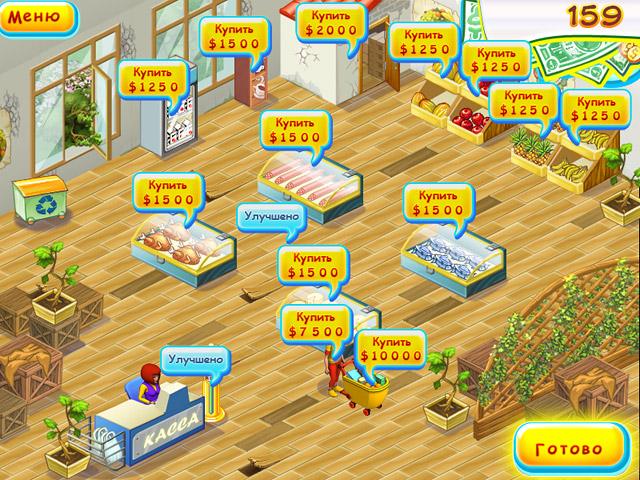Играть онлайн супермаркет мания