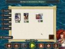 Скриншот игры - Пиратский пазл