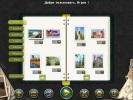 Скриншот игры - Пазл Тур 4