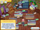 Скриншот игры - Рыбки