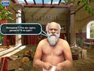 Скриншот игры - Грибная Эра