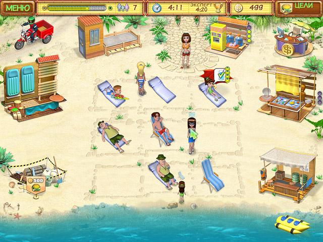 beach party 3 игры онлайн бесплатно