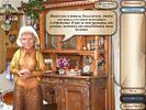 Скриншот игры - Лара Джонс. Наследие Теслы