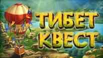 Игра Тибет Квест