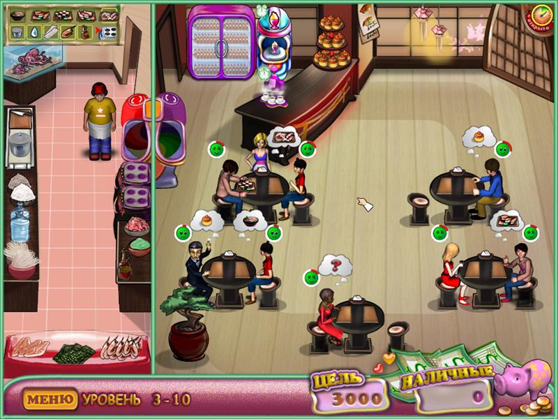 мини игры онлайн официантка: