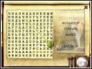 Скриншот игры - Вальгор