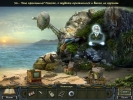 Скриншот игры - Таинственный дневник. Возвращение на остров