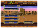 Скриншот игры - Джем Болл
