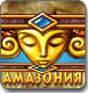 Игра Амазония