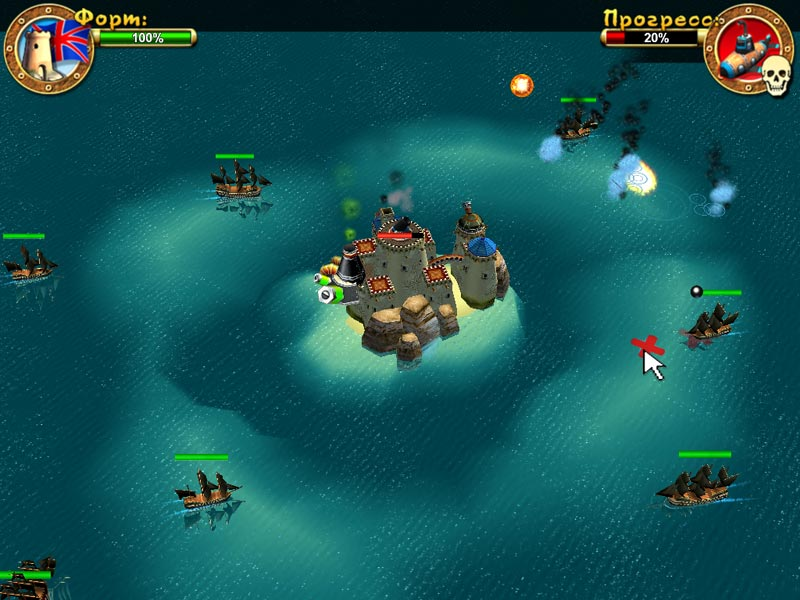 Игра пираты старая